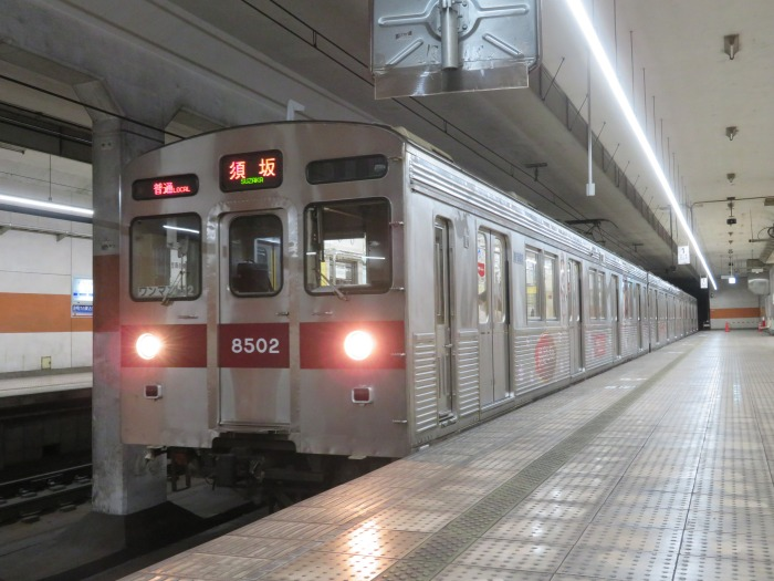 権藤駅に到着