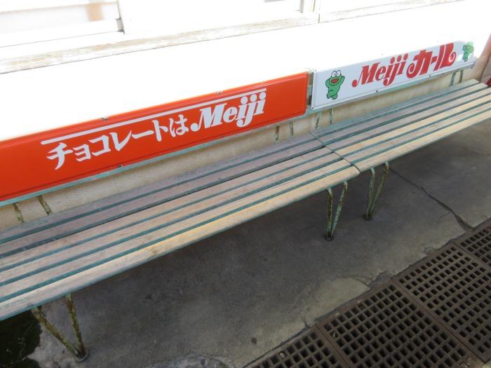 湯田中駅のベンチ