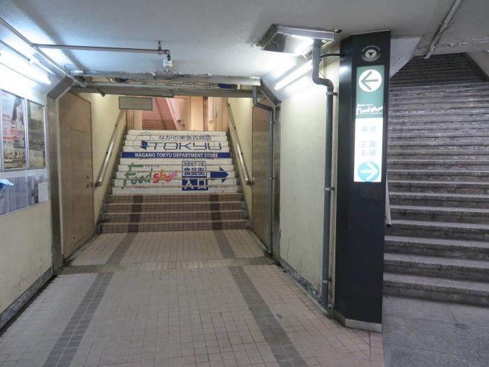 東急百貨店入り口