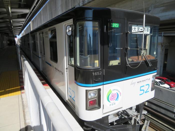 埼玉ニューシャトル