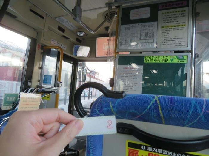 路線バスに乗り換え