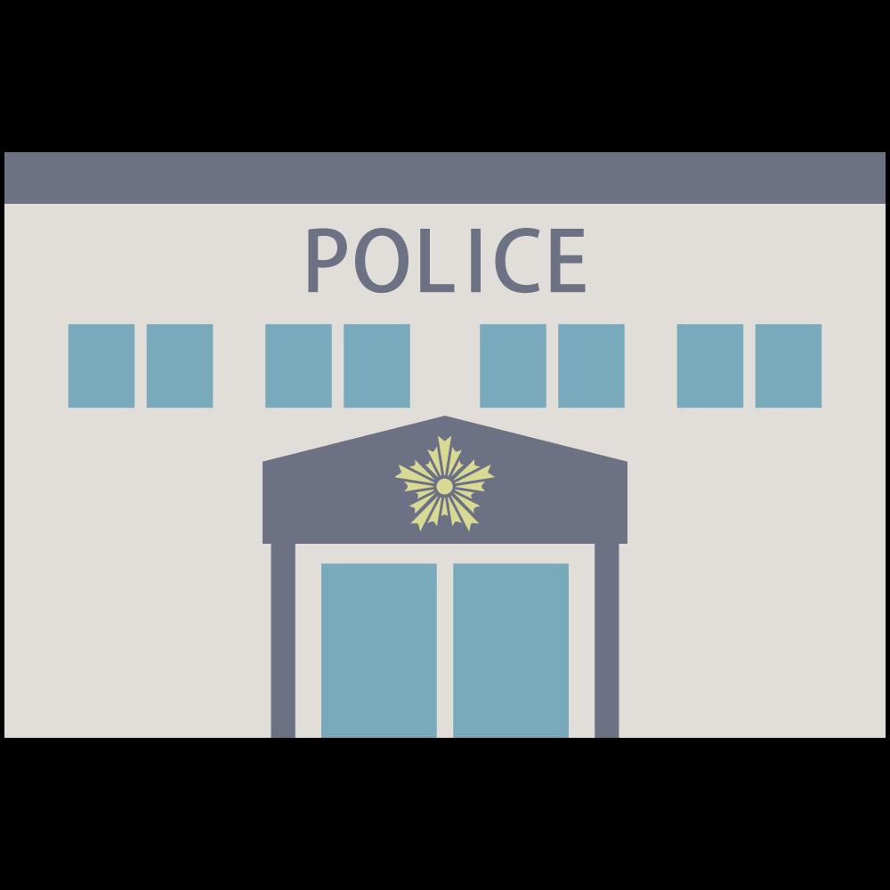 シンプルでかわいい警察署のイラスト