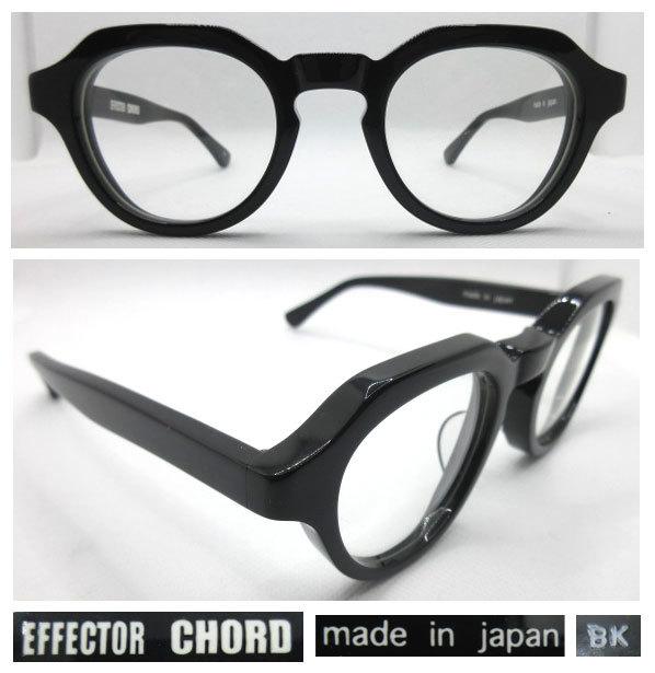 chord コード effector サンプル BK