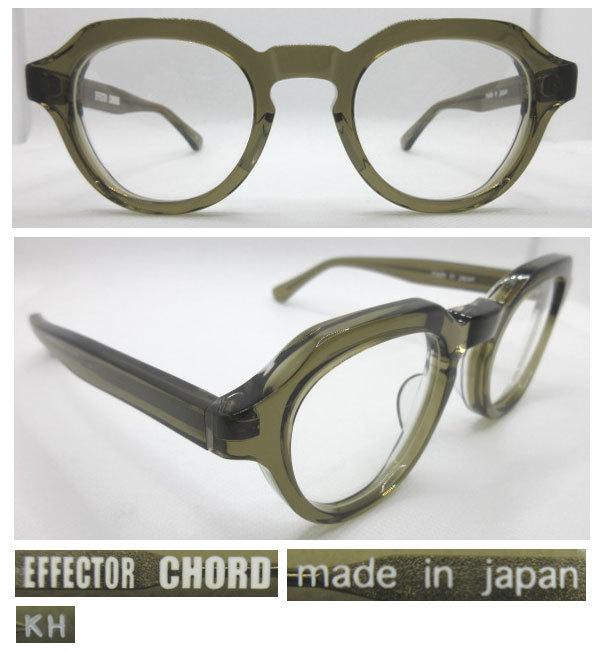 chord コード effector サンプル KH