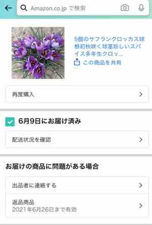 fc2blog_2021061411580795f.jpg