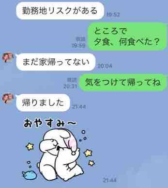 fc2blog_2021061514005757a.jpg