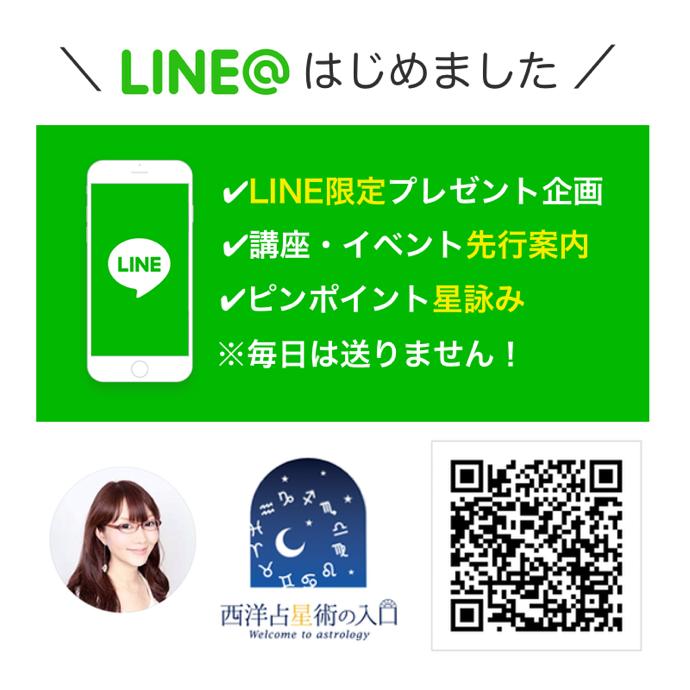 20210610line1_miraimiku.png