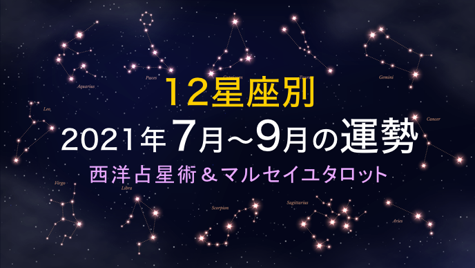 202107-09_miraimiku_megg00.png