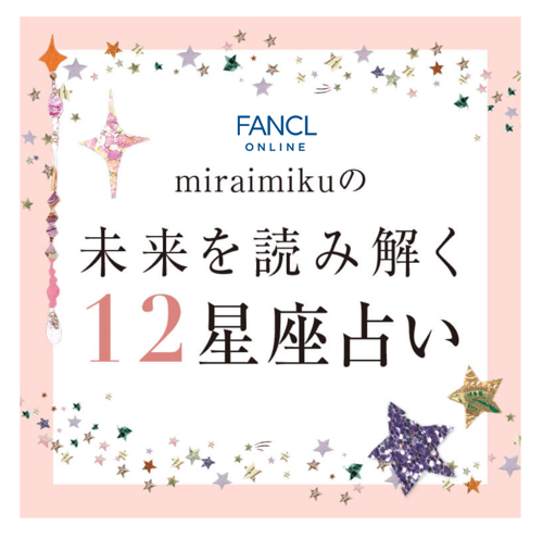 ray202107_miraiamiku1.png