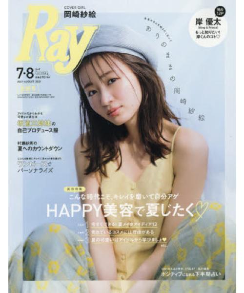 ray202107_miraiamiku2.png