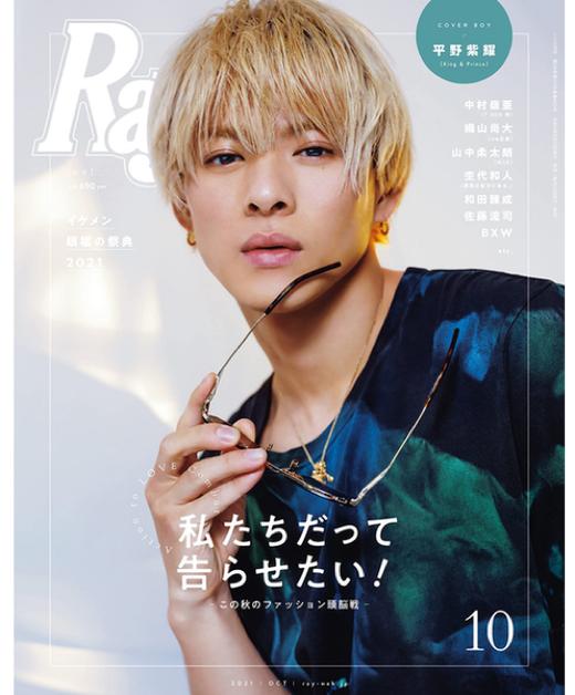 ray20210820_miraimiku.png