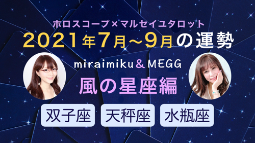 you_fire_miraimiku.png