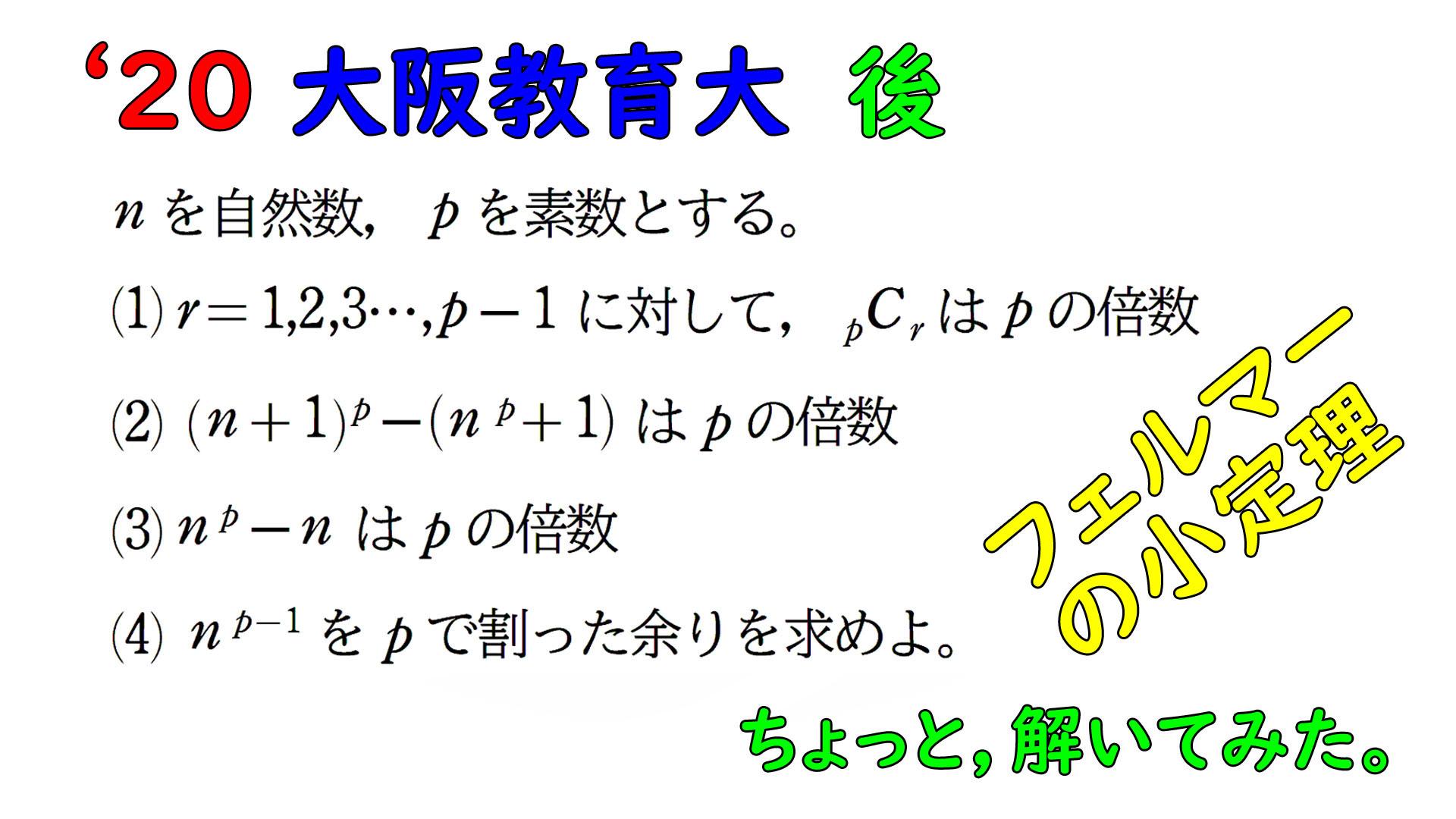 title_202108170010190da.jpg