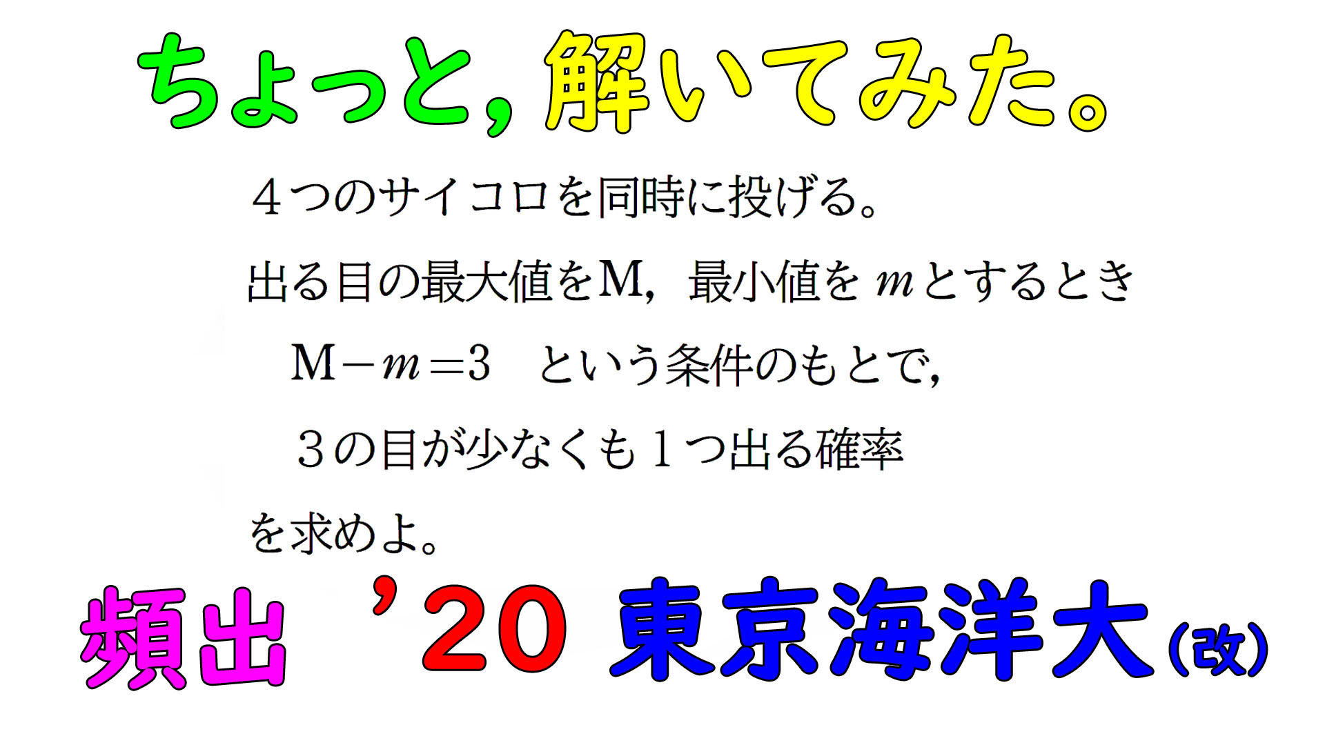 title_202108182109302a6.jpg