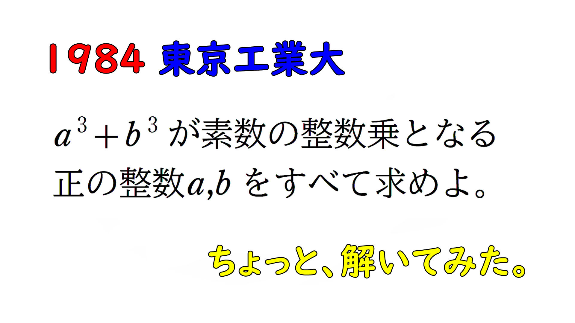 title_2021082022321801c.jpg