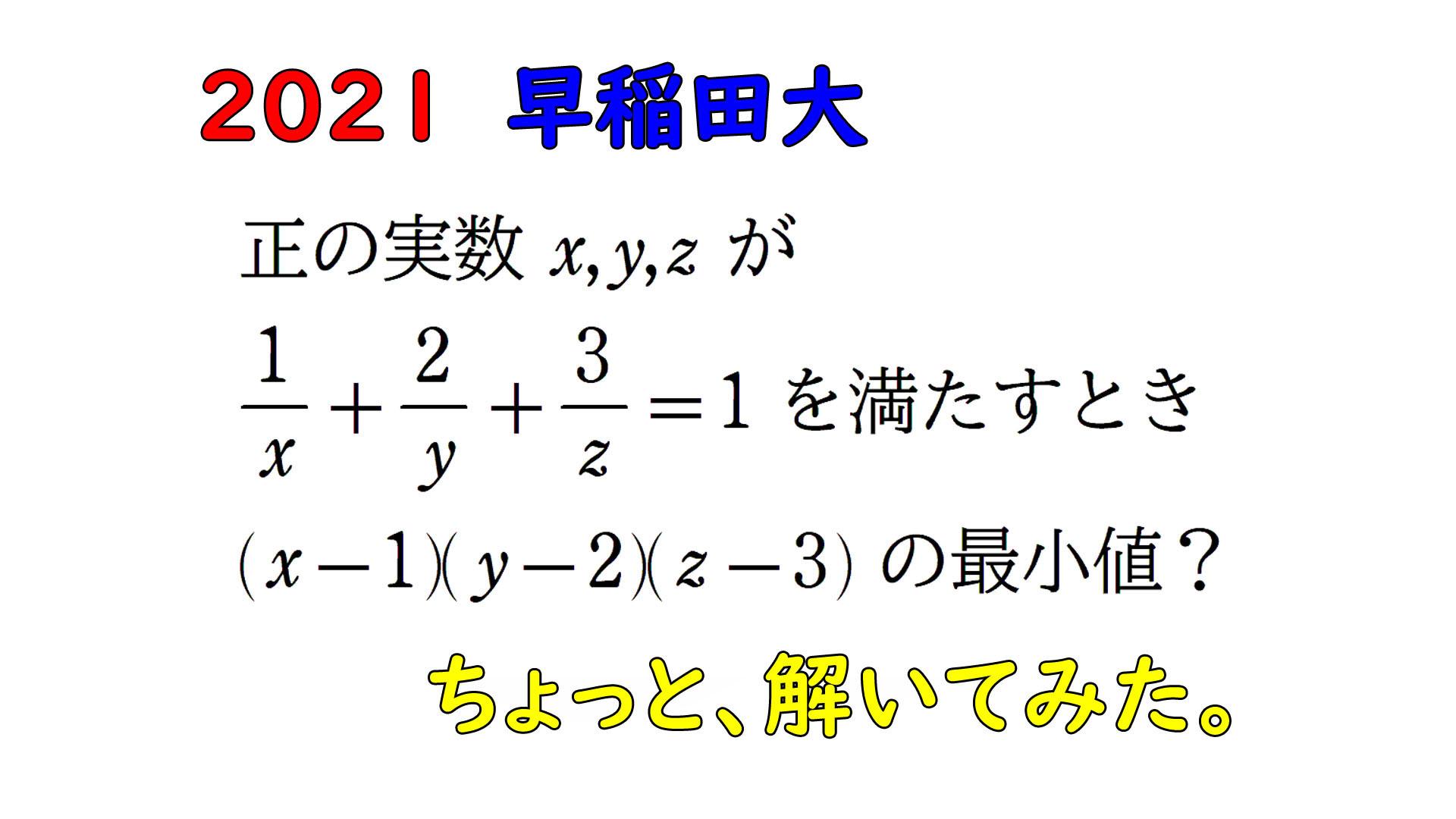 title_20210823233950a04.jpg