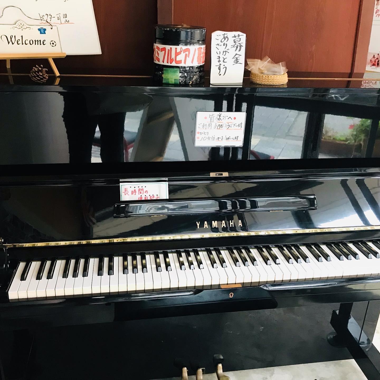 カミフルピアノ