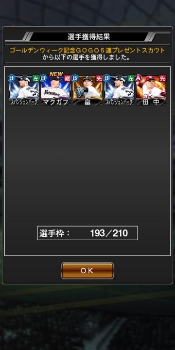 20210502-231406.jpg