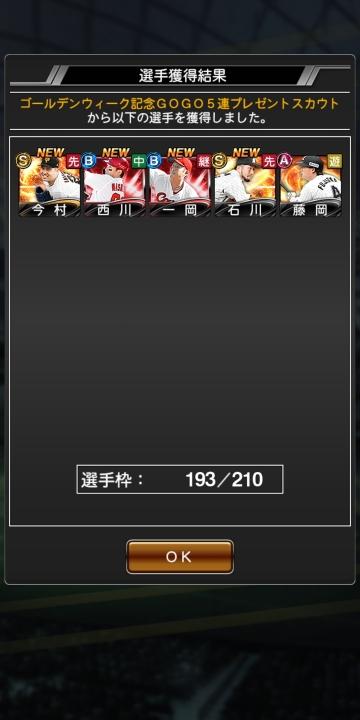 20210504-201309.jpg