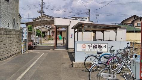 ひたちなか海浜鉄道 平磯駅