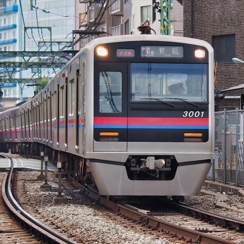 京成電鉄 3000形 電車【北品川駅~八ツ山橋】