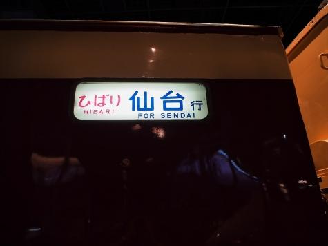クハ481形電車(485系電車)【鉄道博物館】