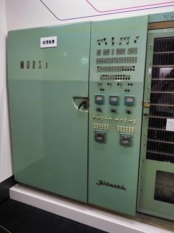オンライン座席予約システム MARS1【鉄道博物館】