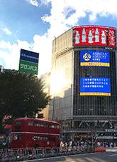 2021717東京1271人コロナ感染2