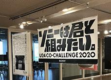 202193blog デザイン展3