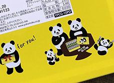 202196パンダ缶ヨックモック3