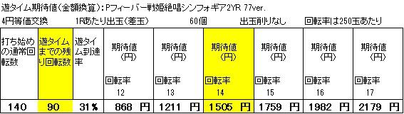 2021082919100819f.jpg