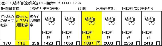 2021091404140867c.jpg