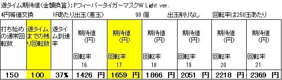 20211003092557fcd.jpg