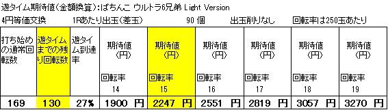 202110031419322b6.jpg