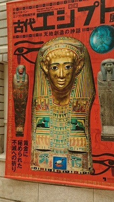 エジプト 2