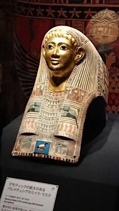 エジプト12