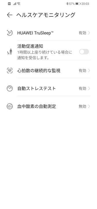 Screenshot_20210527_200314__20210528001240995.jpg