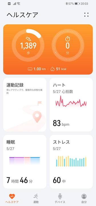 Screenshot_20210527_200341_.jpg