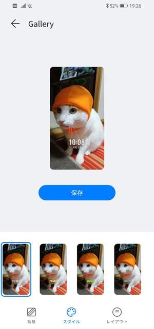 Screenshot_20210603_192640_.jpg