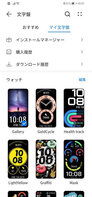 Screenshot_20210603_193106_.jpg