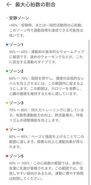 Screenshot_20210604_230102_.jpg