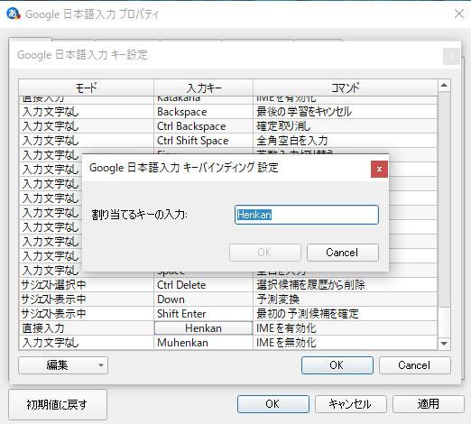 sc202107121212.jpg