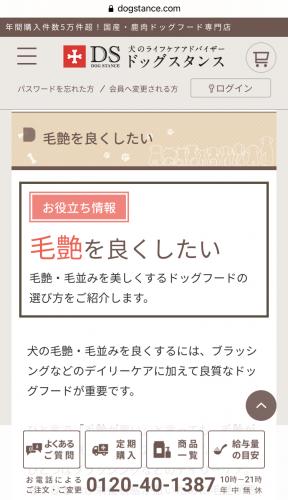 IMG_2449[6840]