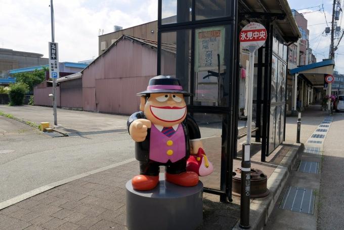 富山・岐阜
