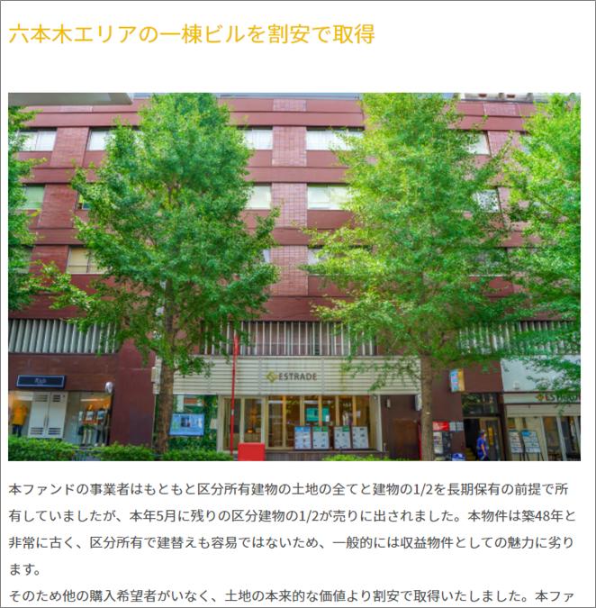 07warashibe追加200人新規会員登録アマゾンギフト券2000円