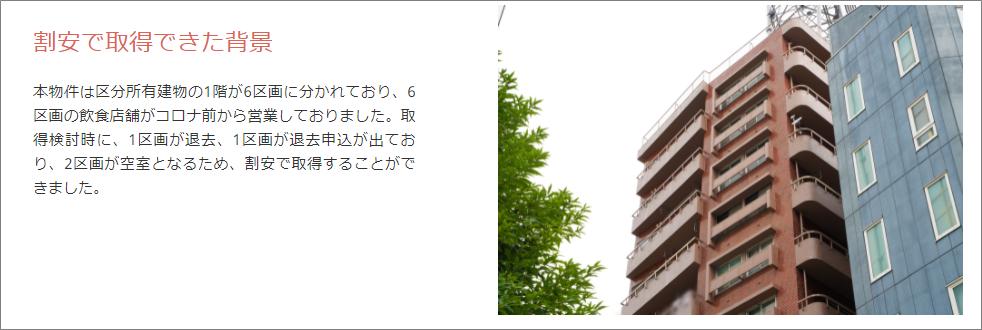 03COZUCHIとFunds