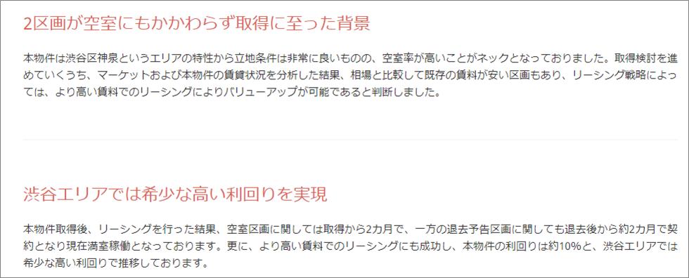 05COZUCHIとFunds
