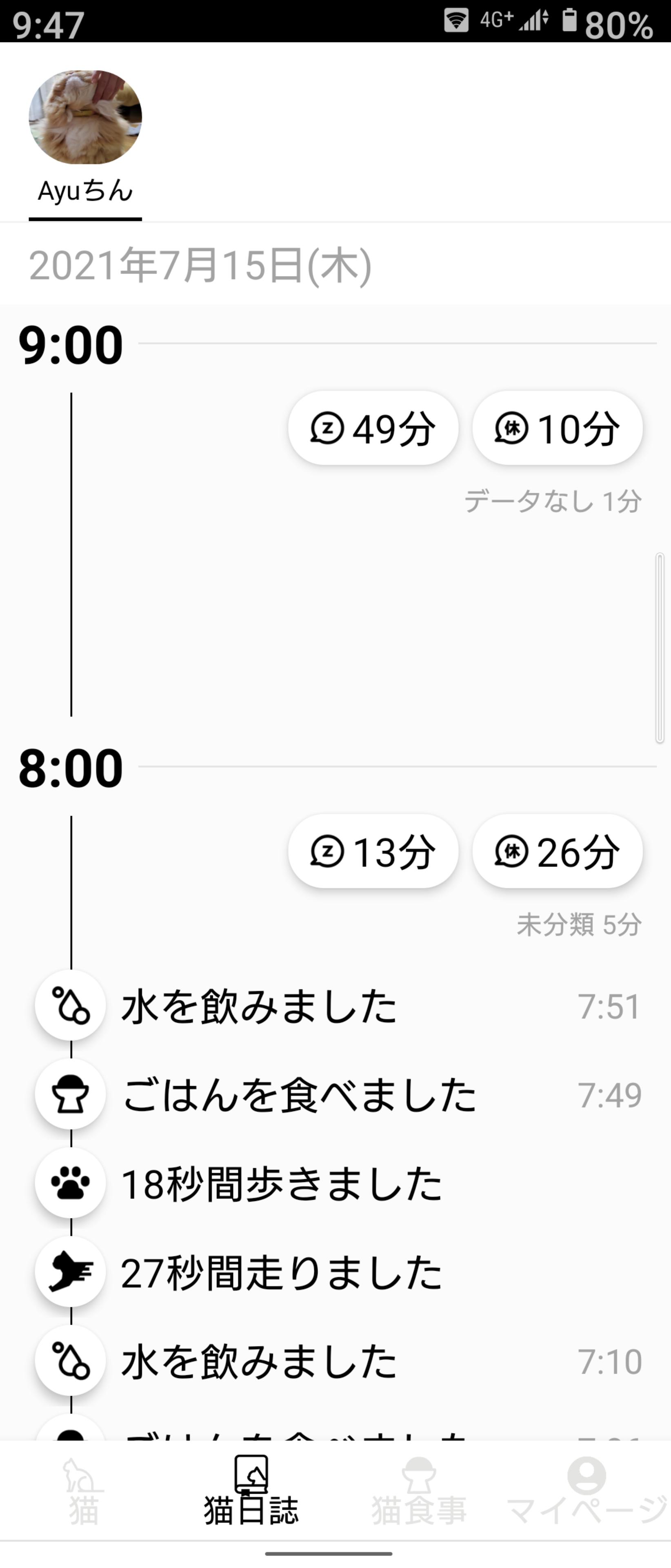 Screenshot_20210715-094731.png