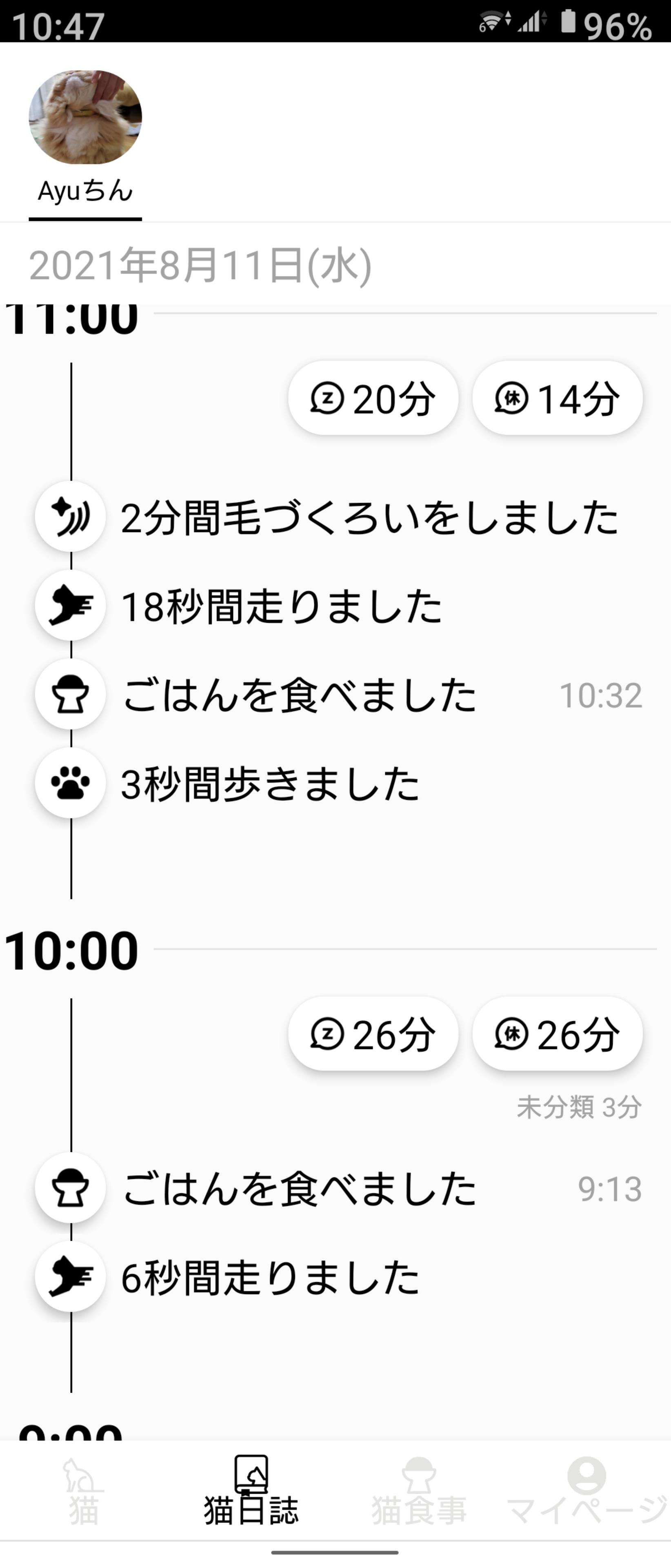 Screenshot_20210811-104740.png