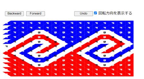 カード織りV1.0.4